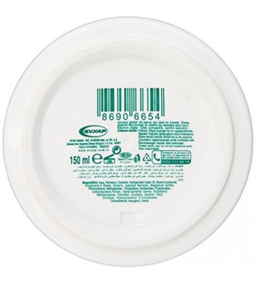 کرم مرطوب کننده حاوی عصاره شیر بادام آرکو  حجم 150 میلی لیتر