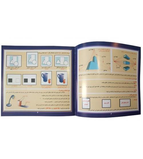 آموزش طراحی و نقاشی سنا همراه با لوح فشرده
